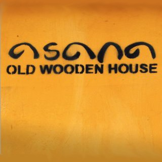 Asana Wooden House cocktail bar Siem Reap Sombai