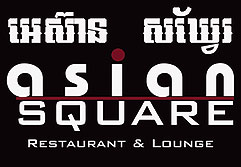 Asian Square restaurant Siem Reap Sombai