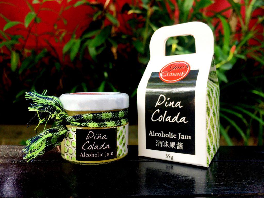 Speciality food Siem Reap - Boozy jam - Pina Colada - Joe's Cuisine